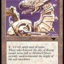 Dragon Engine (Ant)