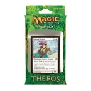 Theros Intro Pack: Favors From Nyx